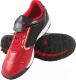 Бутсы футбольные Atemi SD803 TURF (красный/черный, р-р 31) -