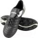 Бутсы футбольные Atemi 6046 MSR (черный/белый, р-р 33) -