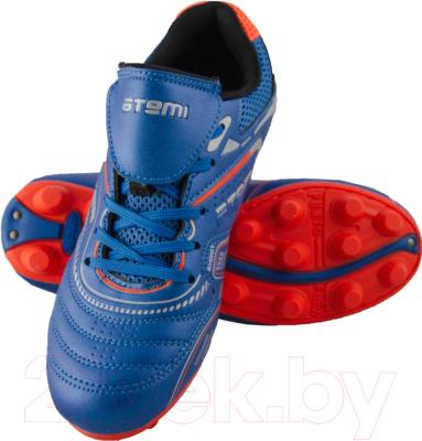 Бутсы футбольные Atemi SD300 MSR (голубой/оранжевый, р-р 34)