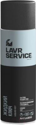 Жидкий ключ Lavr Service / Ln3510 (650мл)