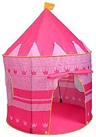 Детская игровая палатка NTC KLl9999 (розовый) -