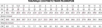 Бутсы футбольные Atemi SD500 MSR (черный/красный, р-р 43)