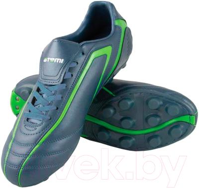 Бутсы футбольные Atemi SD500 MSR (серый/зеленый, р-р 31)