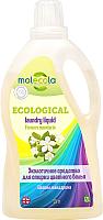 Гель для стирки Molecola Для цветного и линяющего белья (1.5л) -
