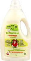 Ополаскиватель для белья Molecola Для детского белья для чувствительной кожи (1л) -