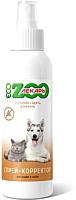 Средство для приучения к туалету Zooлекарь ЭКО Отучение гадить и метить для кошек и собак (200мл) -