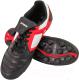 Бутсы футбольные Atemi SD730A MSR (черный/белый/красный, р-р 37) -