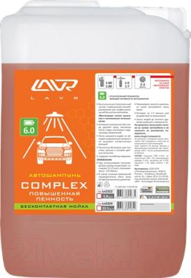 Автошампунь Lavr Ln2322 (5.8кг)