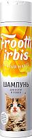 Шампунь для животных IRBIS Спелый манго / 001179 (250мл) -