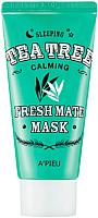 Маска для лица гелевая A'Pieu Fresh Mate Tea Tree Mask Calming успокаивающая ночная (50мл) -