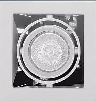 Точечный светильник Lightstar Cardano 214010 -