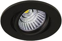 Точечный светильник Lightstar Soffi 16 212437 -