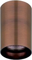 Точечный светильник Lightstar Rullo 214430 -