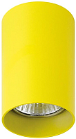 Точечный светильник Lightstar Rullo 214433 -