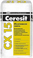 Монтажная смесь Ceresit CX 15 (25кг) -