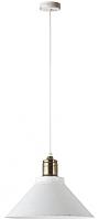 Потолочный светильник Vesta Light 62121 -