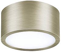 Точечный светильник Lightstar Zolla 213911 -