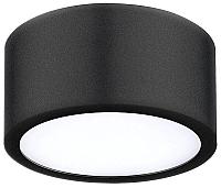 Точечный светильник Lightstar Zolla 213917 -