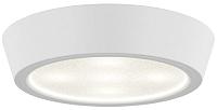 Точечный светильник Lightstar Urbano Mini 214704 -