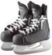 Коньки хоккейные Atemi AHSK-17.04 Pulsar Navy (р-р 40) -