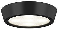 Точечный светильник Lightstar Urbano Mini 214772 -