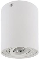 Точечный светильник Lightstar Binoco 052016 -