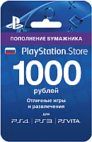 Карта оплаты Sony PlayStation Network Card 1000руб (PSN) -