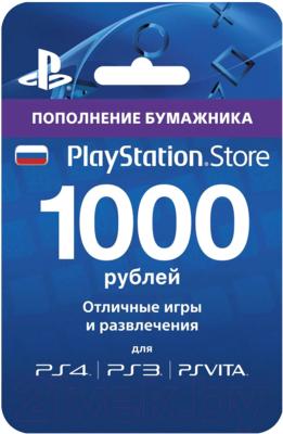 Карта оплаты Sony PlayStation Network Card 1000руб (PSN)
