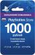 Карта оплаты Sony PlayStation Network Card 1000руб (PSN) -