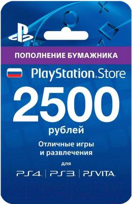 Карта оплаты Sony PlayStation Network Card 2500руб (PSN)