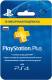 Подписка на сервис Sony PlayStation Plus Card 1 год (PSN Россия) -