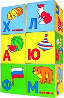 Развивающая игра Мякиши Азбука в картинках / 207 -