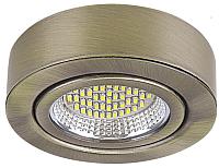 Точечный светильник Lightstar Mobiled 003131 -