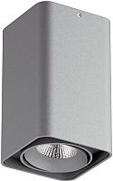 Точечный светильник Lightstar Monocco 212539 -