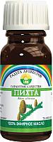 Эфирное масло Радуга ароматов Пихта (10мл) -