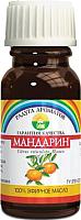 Эфирное масло Радуга ароматов Мандарин (10мл) -