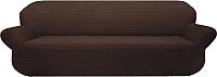 Чехол на диван - 3 местный Софатэкс ПО-6 (шоколад) -