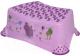 Табурет-подставка Lorelli Hippo Violet (10130380509) -