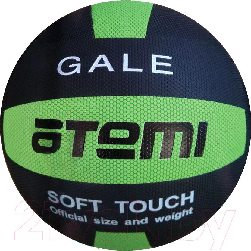 Купить Мяч волейбольный Atemi, Gale (черный/салатовый), Китай