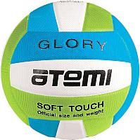 Мяч волейбольный Atemi Glory (голубой/белый/салатовый) -