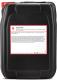 Индустриальное масло Texaco Meropa 320 / 802324HOE (20л) -
