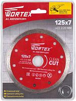 Отрезной диск алмазный Wortex AGD12507C2011 -