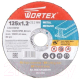 Отрезной круг Wortex WAC125120D111 -