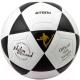 Футбольный мяч Atemi Goal (размер 5, белый/черный) -