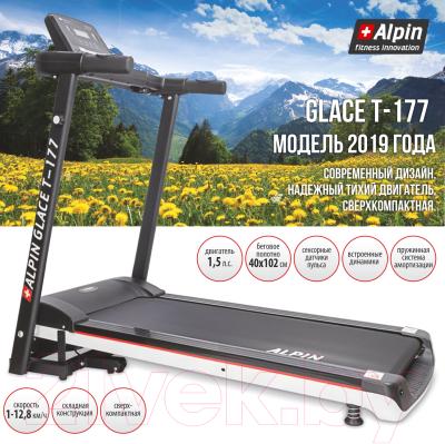 Электрическая беговая дорожка Alpin Glace T-177