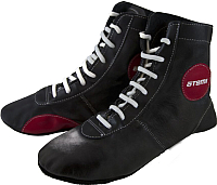 Обувь для самбо Atemi Кожа (красный, р-р 39) -