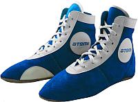 Обувь для самбо Atemi Замша (синий, р-р 40) -
