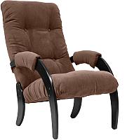 Кресло мягкое Импэкс 61 (венге/Verona Brown) -