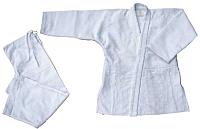 Кимоно для дзюдо Atemi AX7 (р-р 24-26/120, белый) -