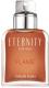 Туалетная вода Calvin Klein Eternity Flame (50мл) -